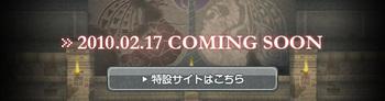 100204_nextupdate.jpg