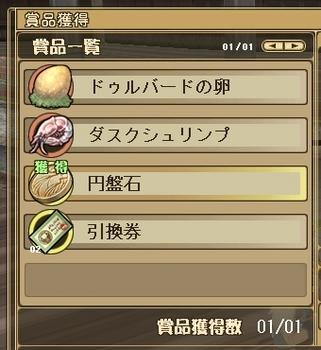 大会 (9).jpg