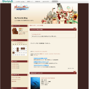 m_m_gmblog091215_03.png
